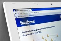 Esqueceu o Facebook aberto em outro computador? Saiba fazer logout remoto