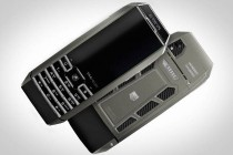 1º smartphone com bateria infinita
