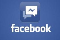 Como responder mensagens do Facebook por e-mail