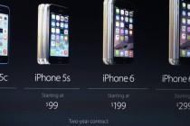 Após anúncio dos iPhones 6, Apple corta os preços dos seus aparelhos no Brasil