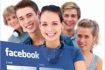 Como saber quem é o seu melhor amigo no Facebook?