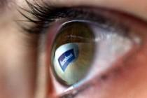 Novo aplicativo do Facebook deve permitir anonimato