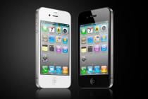 Não seja enganado: ferramenta denuncia se o seu iPhone é roubado