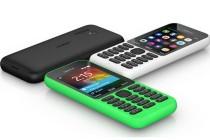 Microsoft lança celular conectado de R$ 78